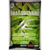 Субстрат, грунт для декоративно-лиственных растений 3 л