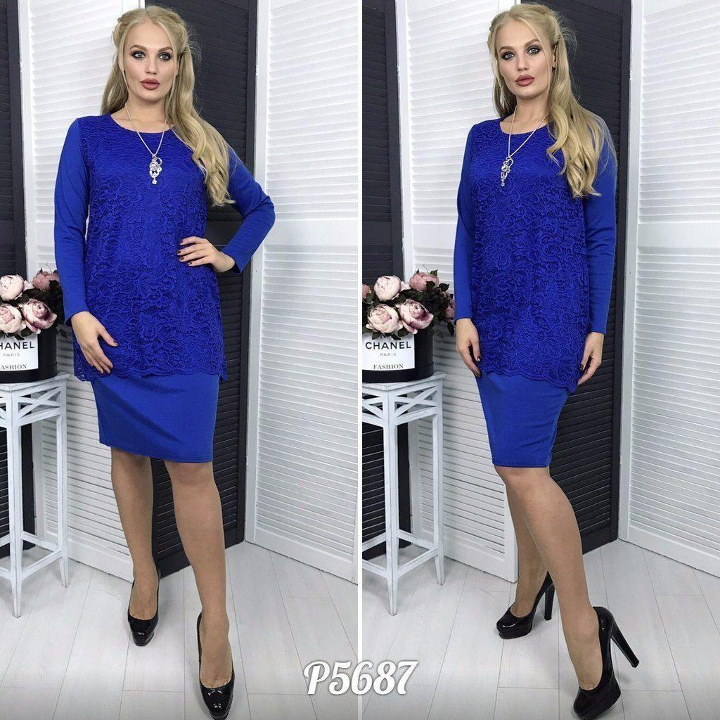 """Стильное женское платье с брошью ткань """"креп-дайвинг"""" 54, 56, 58, 60 размер батал"""