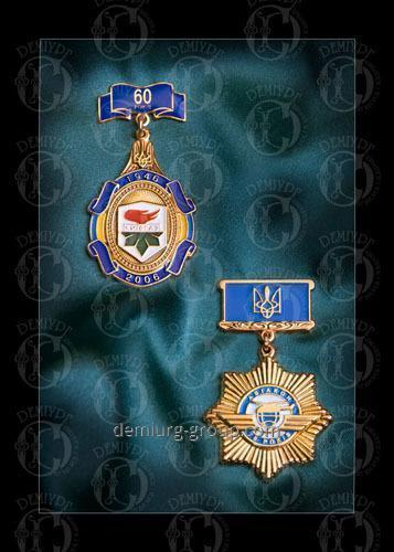 """Нагрудные знаки """"Киевгаз 1946-2006"""" и Авиакон """"75 років"""""""