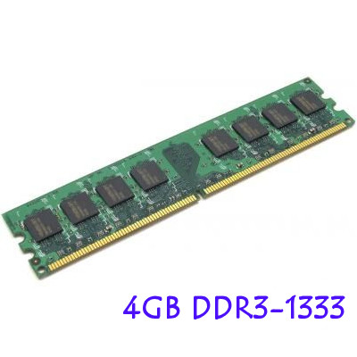 Память DDR3 4Gb 1333