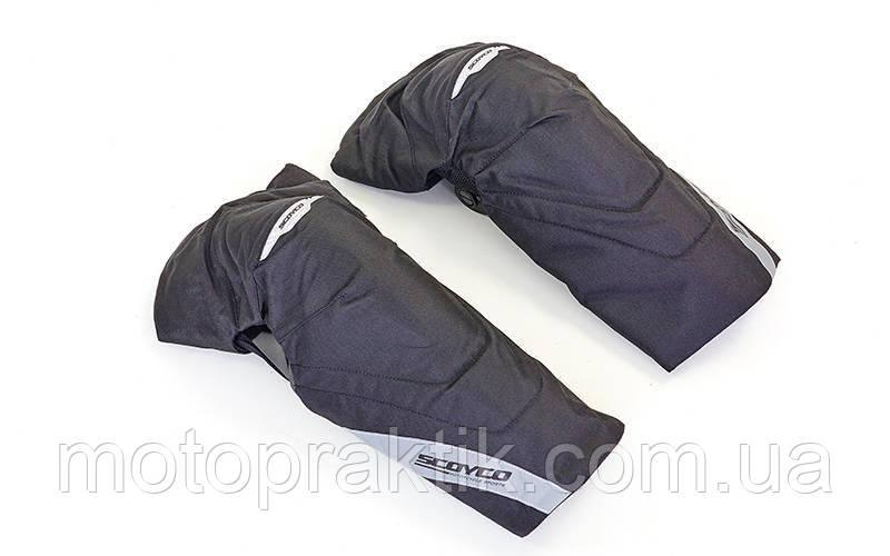 SCOYCO K21 Knee Protector, Black, Мотонаколенники захисні