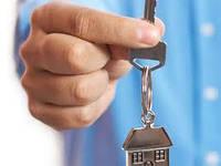 Управление имуществом
