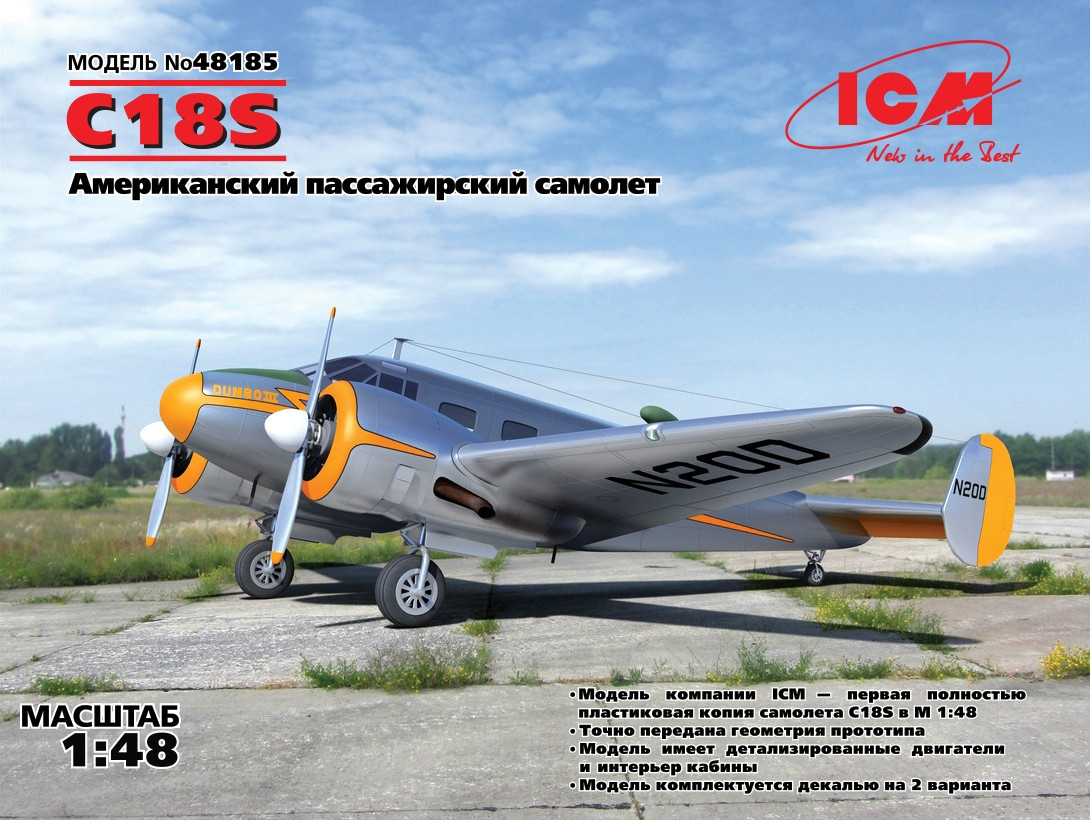 C18S Американский пассажирский самолет. 1/48 ICM 48185