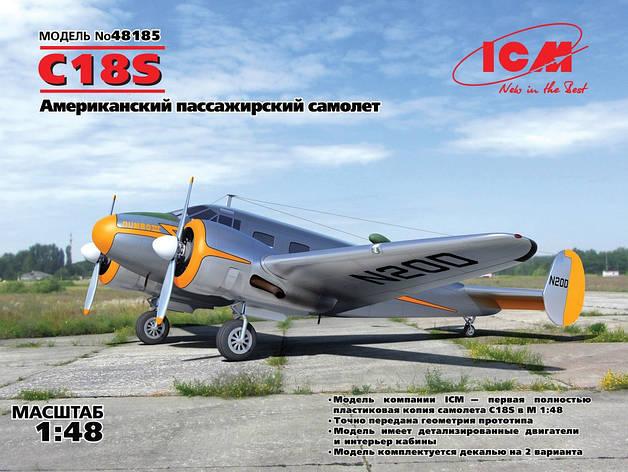 C18S Американский пассажирский самолет. 1/48 ICM 48185, фото 2