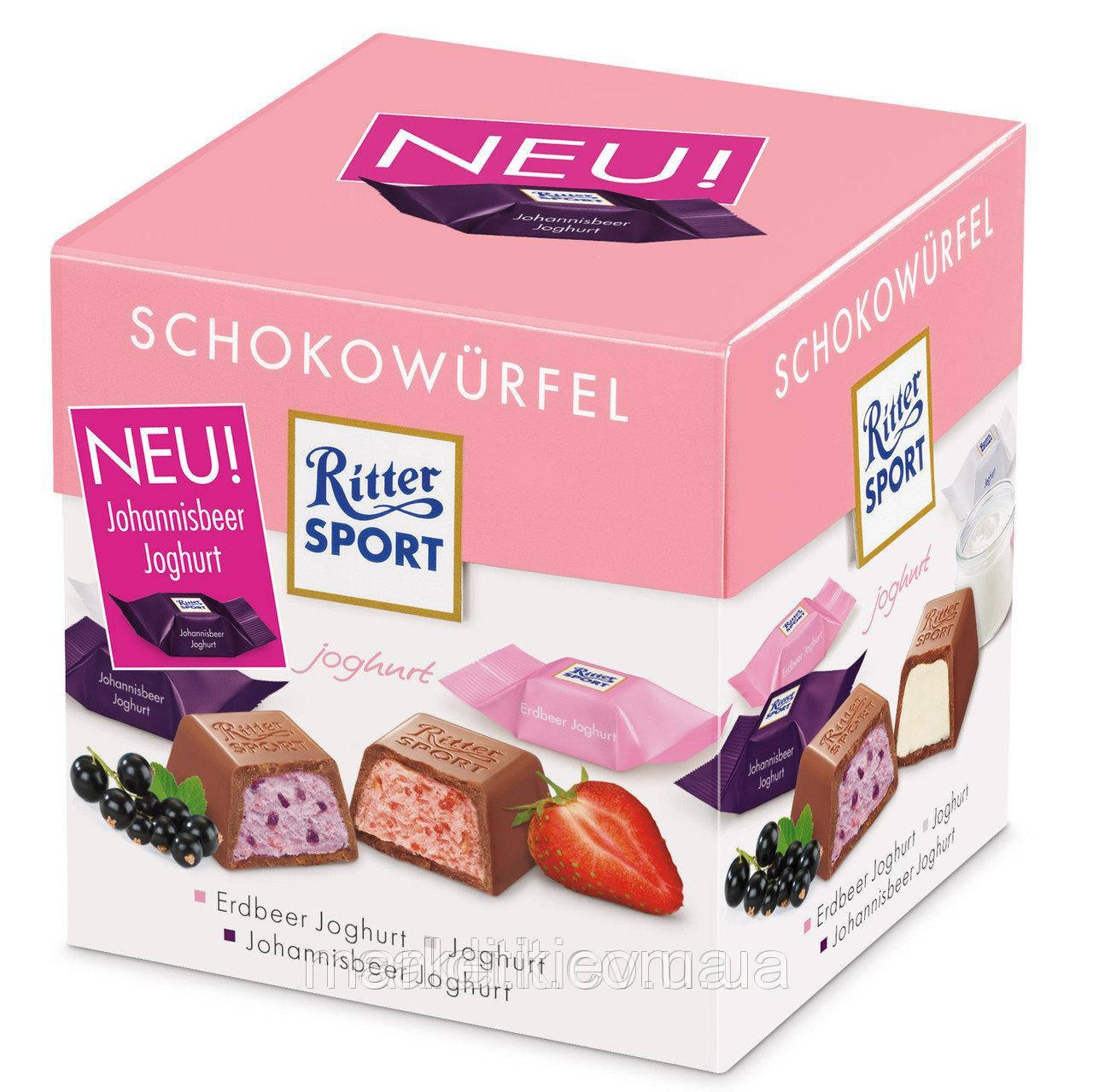 Ritter Sport Подарочный набор шоколадных конфет с начинкой ассорти Schokowürfel