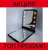 e0e0b8b8e46c Зеркала с LED подсветкой оптом в Украине. Сравнить цены, купить ...