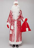 Костюм Деда Мороза парча красный с Бородой и Париком