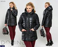 Удобная женская стеганая куртка пуховик с капюшоном синтепон 150 на полных  женщин черная 34595240645