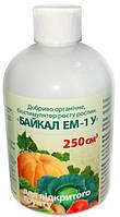 Байкал ЭМ-1-У для открытого грунта 250 мл