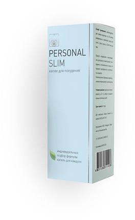 Personal Slim - краплі для схуднення (Персонал Слім), фото 2