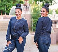 Модная курточка-бомбер без утеплителя в размерах 46-56, фото 1