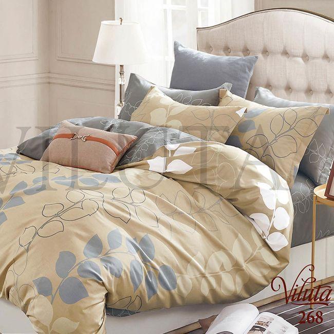 Двуспальное постельное белье твил сатин ТМ Вилюта 268  продажа 3e3c326284ee8
