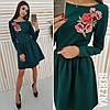 Восхитительное женское платье (креп костюмка, клеш, длинные рукава, широкая горловина, вышивка) РАЗНЫЕ ЦВЕТА!