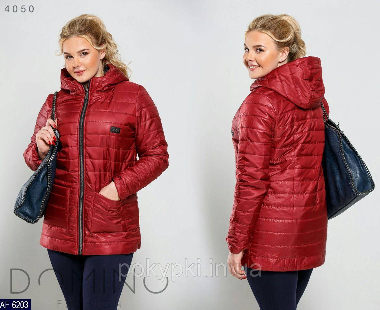 47cc4b43ee0 Удобная женская стеганая куртка пуховик с капюшоном синтепон 150 на полных  женщин цвет марсала