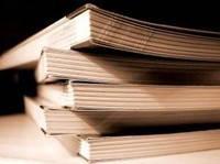 Публікація тез у збірниках міжнародних науково-практичних конференцій