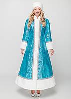 Костюм Снегурочки Грация голубая