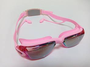 Окуляри для плавання Dolvor DLV86AD рожеві