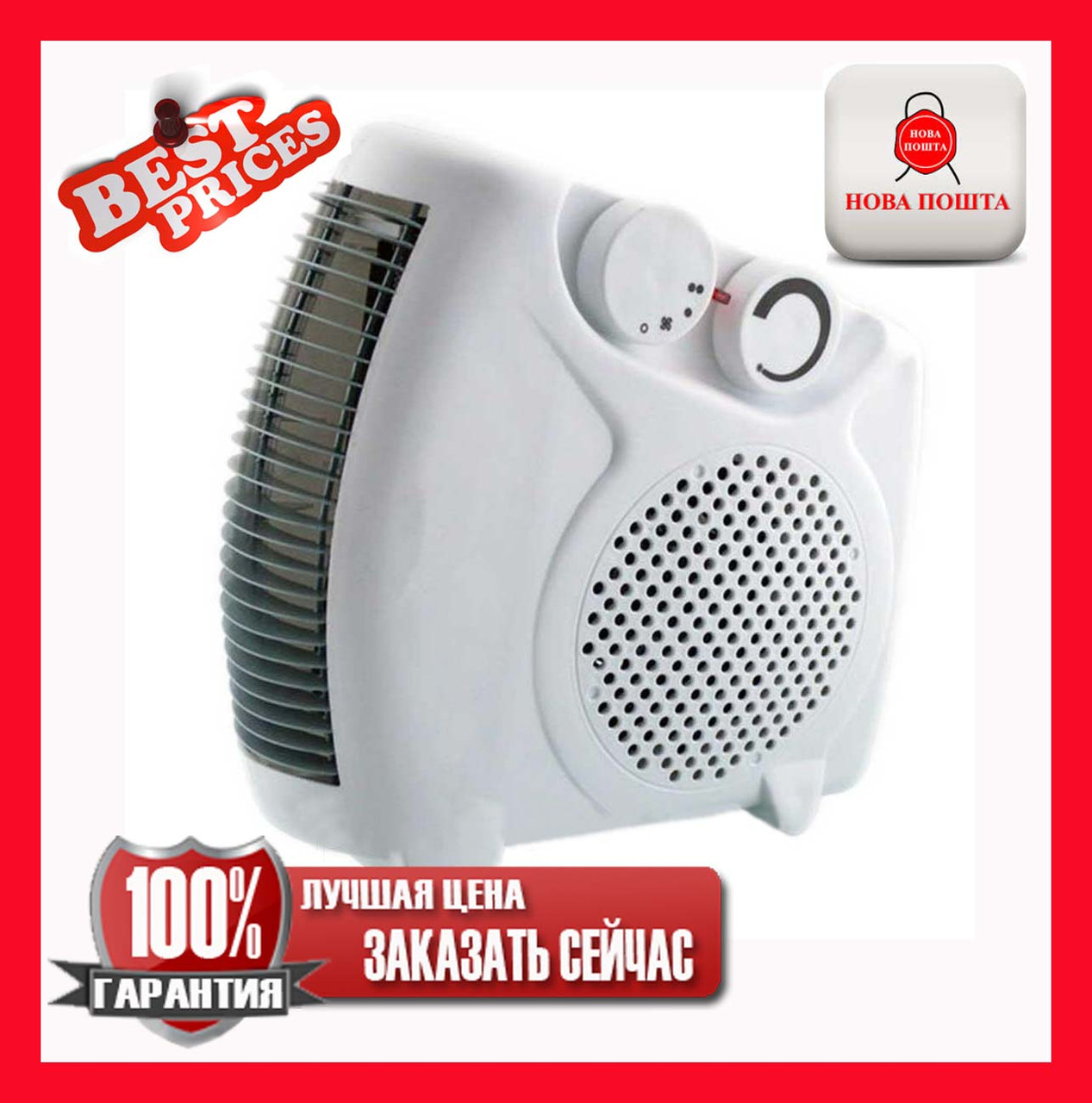 Тепловентилятор Heater MS H 0011
