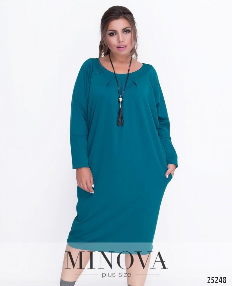 Оригинальное платье 50-56