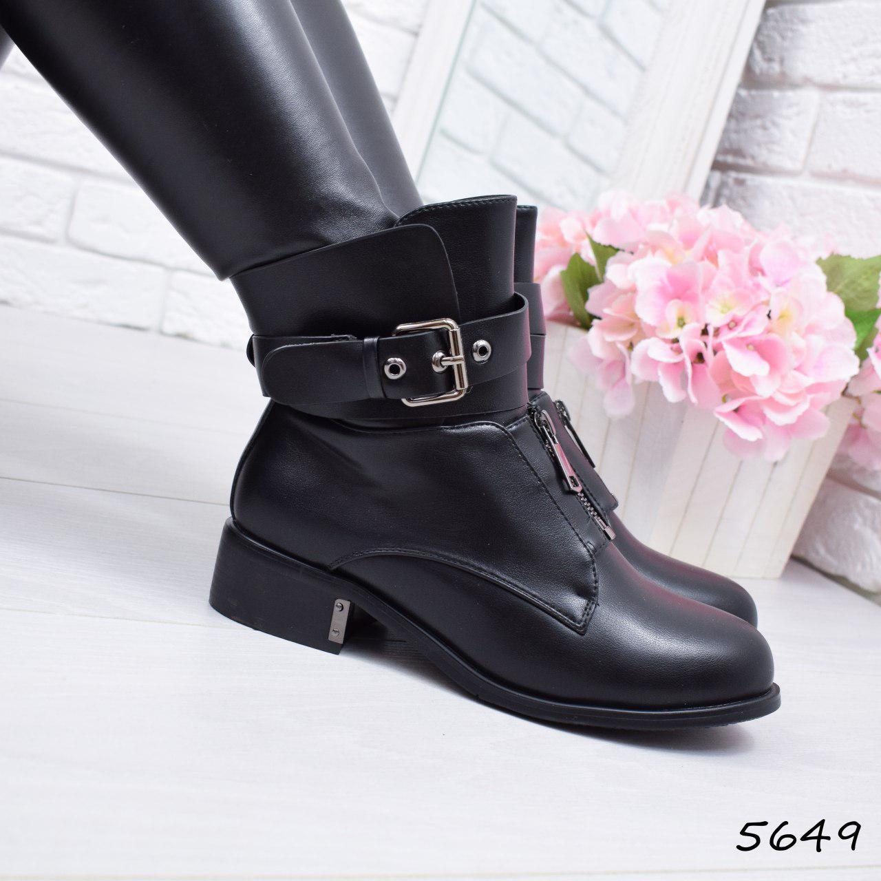"""Ботинки, ботильоны черные """"Jukota"""" эко кожа, повседневная, демисезонная, осенняя, женская обувь"""