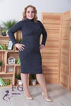Приталенное платье-гольф батал миди длинный рукав бордовое, фото 2