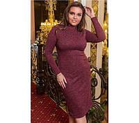 Приталенное платье-гольф батал миди длинный рукав бордовое большие размеры