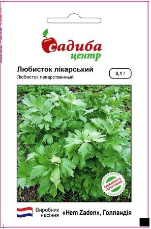 Семена любистока 0,1 г, Hem Zaden