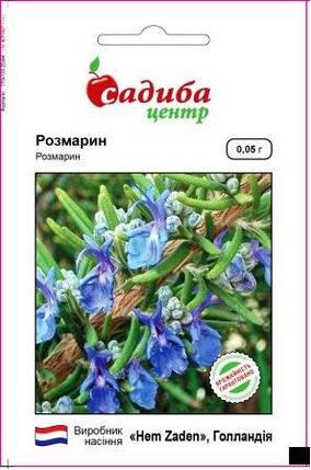 Семена розмарина 0,05 г, Hem Zaden, фото 2