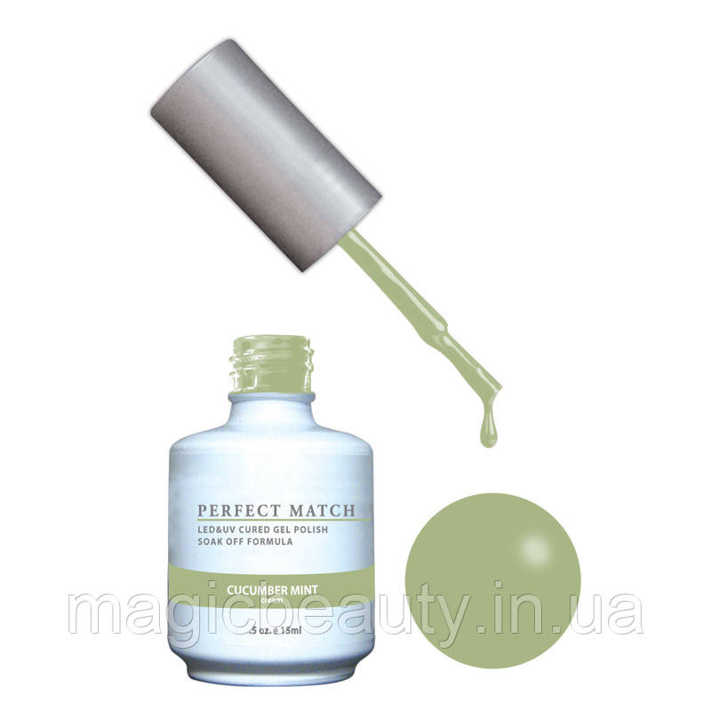 Гель-лак Lechat Perfect Match 227 CUCUMBER MINT 15 мл