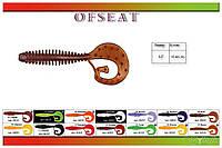 Їстівний силікон Fantastic Fishing (Ofseat)