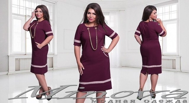 """Элегантное женское платье ткань """"Костюмная"""" 52 размер батал"""