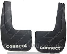 Задние брызговики Ford Connect 1  (брызговики Форд Коннект 1 оригинальный дизайн)