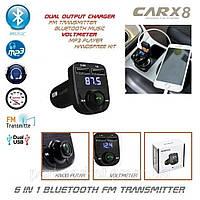 FM модулятор Трансмиттер Car X8 Premium 2USB Bluetooth ФМ, фото 1