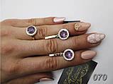 """Женское серебряное кольцо с золотыми пластинами """"Лунный свет"""", фото 5"""
