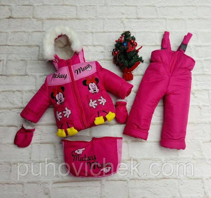 Детский зимний комбинезон трансформер для девочек