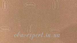 BISSELL,  арт 050  380*570*1 мм, светло-коричневый (карамель) - резина подметочная/профилактика листовая