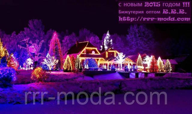 """Видео поздравление от компании """"Бижутерия оптом R.R.R. (Украина)"""" с новогодними праздниками."""