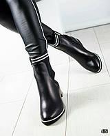 Ботинки женские черные кожаные, фото 1