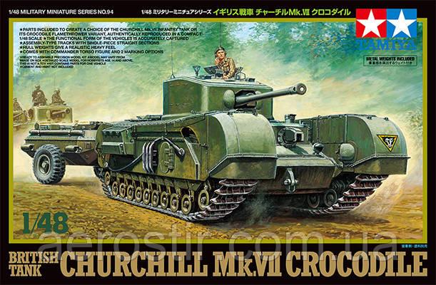 Churchill Mk.VII - Crocodile 1/48 Tamiya 32594