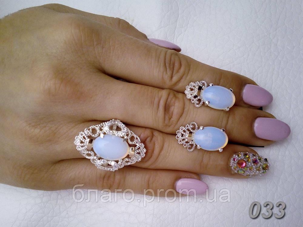 """Серебряный набор с золотыми накладками """"Джамала"""" розовый кварц или лунный камень"""