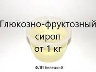 Глюкозно-фруктозный сироп