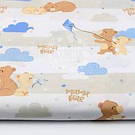 """Ткань хлопковая """"Спящие коричневые мишки с голубыми облаками""""  №1541а"""