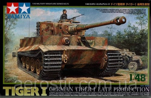 Tiger I late production 1/48 Tamiya 32575