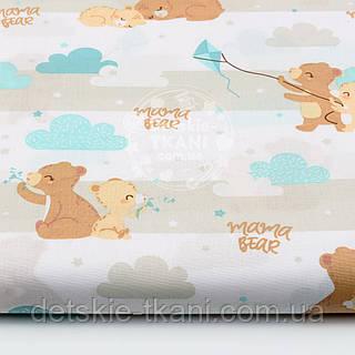"""Ткань хлопковая """"Коричневые спящие мишки с мятными облаками"""" (№ 1542)"""