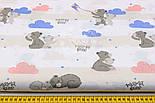 """Ткань хлопковая """"Серые спящие мишки с розовыми и голубыми облаками"""" (№1544а), фото 2"""