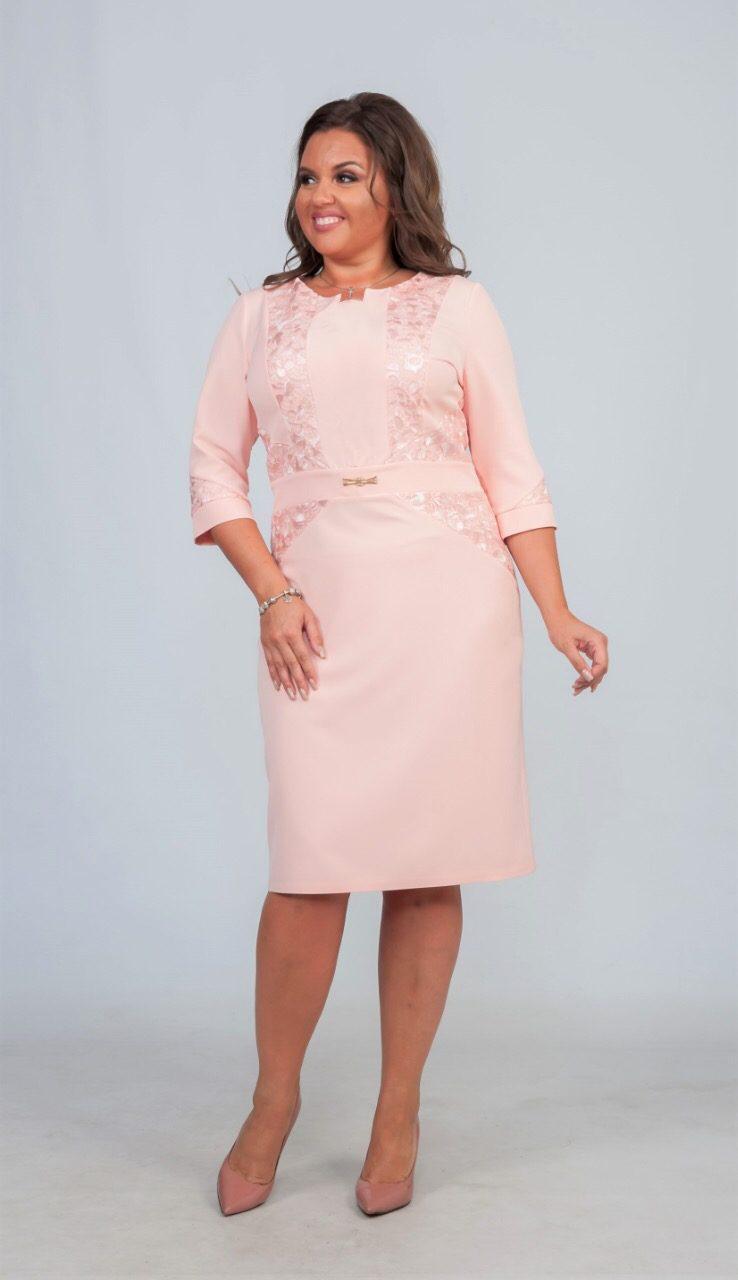 """Элегантное женское платье с ткань """"Костюмная ткань"""" 50 размер батал"""