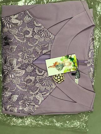 """Нежное женское с брошью """"Костюмная ткань"""" 48, 50, 52, 54, 56 размер батал, фото 2"""