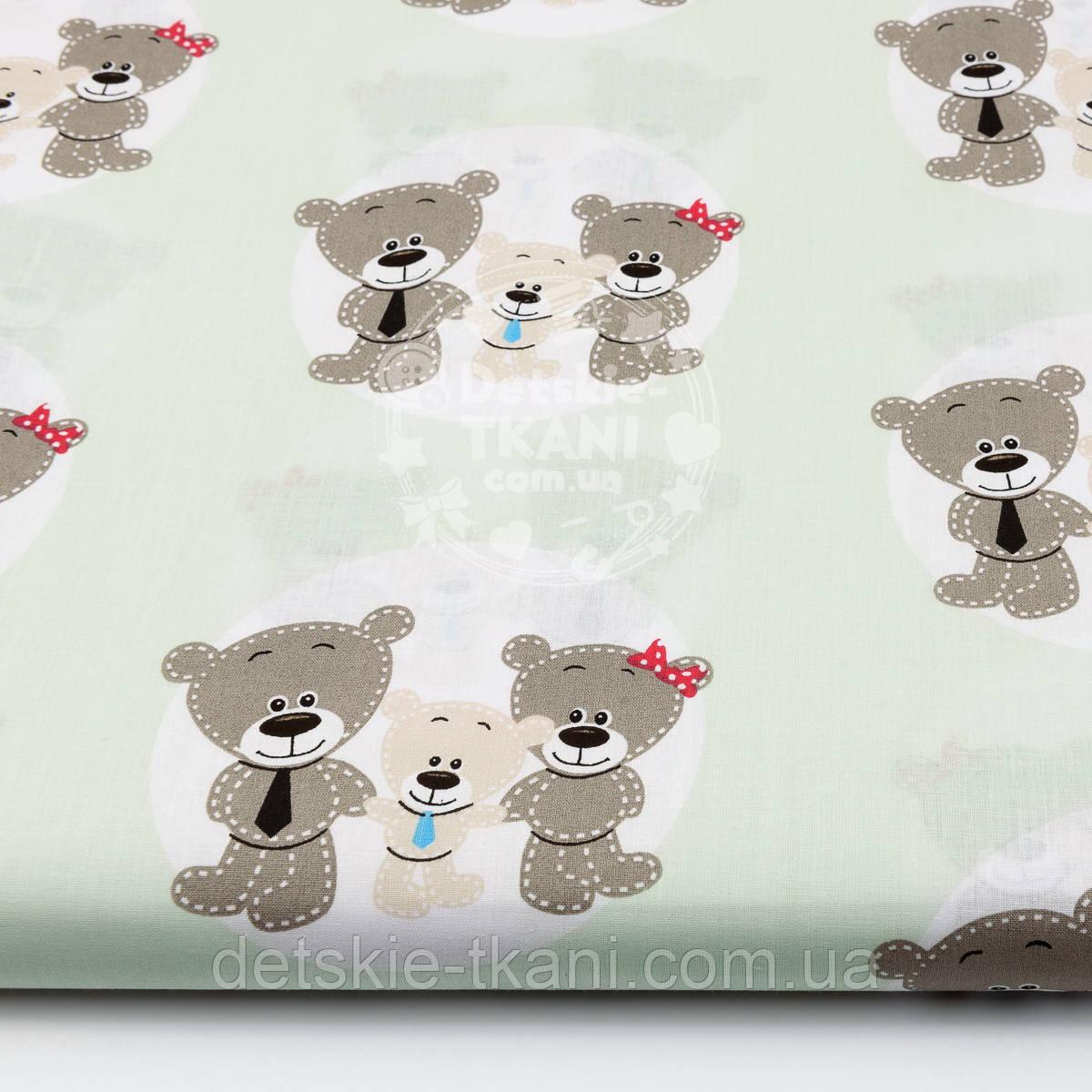 """Ткань хлопковая """"Три медведя в кружочках"""" на светло-мятном фоне, №1546а"""