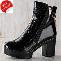 Женские стильные ботиночки ADA (р39-23,5СМ) МАЛОМЕРКИ
