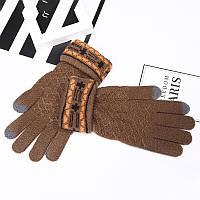 Зимние перчатки женские коричневые с сенсорными пальчиками, фото 1